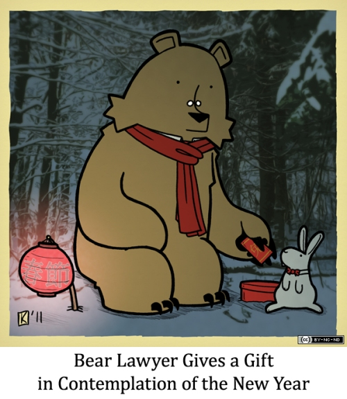 Bear Lawyer Gives a Gift in Contemplation of the New Year